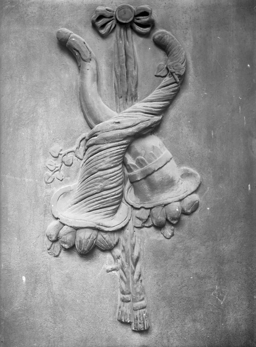Spittelbrücke & Spittelkolonnaden – 1930 (ca.) – Relief