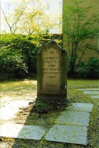 Grabstein Moses Mendelssohns - Hebräischsprachige Seite.